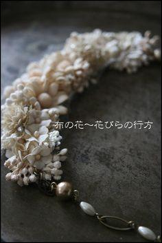 布花 : 布の花~花びらの行方 Ⅱ