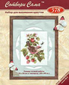 Gallery.ru / Фото #25 - 40 - gipcio