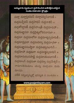 Lord Shiva Pics, Lord Shiva Family, Vedic Mantras, Hindu Mantras, Hanuman, Durga, Green Tara Mantra, Hindu Vedas, Happy Dussehra Wishes