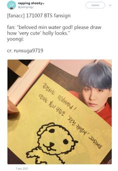 Yoongi at fansign draw Min Holly Jungkook Date Of Birth, Bts Memes, Funny Memes, Min Holly, Korean Drama Quotes, V Cute, Ms Gs, I Love Bts, About Bts
