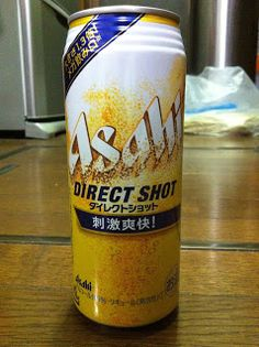 Photo - Asahi Direct Shot