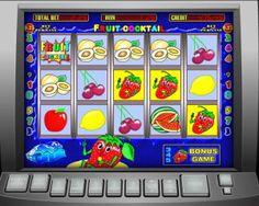 Игровые автоматы без регистраций бесплатно игровые автоматы тк вояж