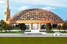 Shaikh Khaleefah Mosque in der Al Ain Stadt. Mosque Architecture, Religious Architecture, Futuristic Architecture, Ancient Architecture, Art And Architecture, Architecture Details, Turkish Architecture, Islamic World, Islamic Art