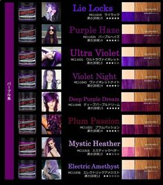 shades of violet hair color