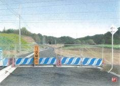 COOL画「通せんぼ 1」[和田 橋畔] | ART-Meter