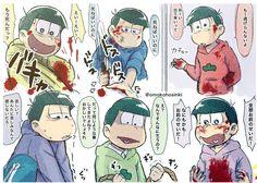Glitch Gif, Osomatsu San Doujinshi, Dark Anime Guys, Ichimatsu, My Favorite Image, A Comics, South Park, Yandere, Kawaii Anime