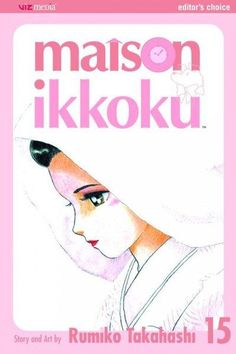 From the creator of RANMA 1/2 and INUYASHA comes one of Rumiko Takahashi's most beloved series, the romantic (sort of) comedy MAISON IKKOKU, re-presented in a second edition in its original episodic o
