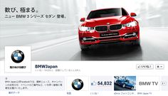 BMWJapan