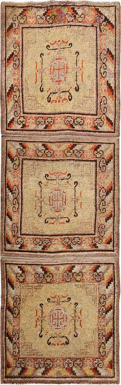 "ANTIQUE SAMARKAND Origin: EAST TURKESTAN Size: 2' 2"" x 6' 6"" Rug ID # 1084"