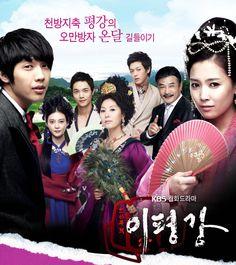 Invincible Lee Pyung Kang: 8/10