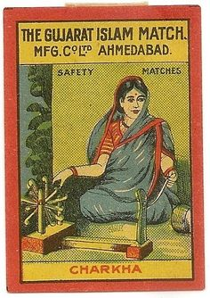 India Vintage Matchbox Label Charkha Gujarat Islam Match CO