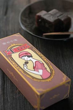"Kyoto sweets ""fresh Youkan"" , wagashi"