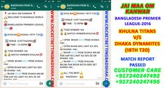 Cricket betting tips report passed for dhaka khulna match. See Reprt at http://www.cricketbettingbadshah.com/2016/11/19/dhaka-vs-khulna-cricket-match-betting-tips-report-passed/