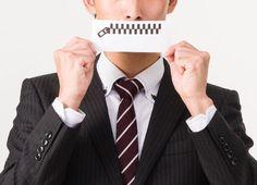 話をしていて強調したい部分があったら、黙って間をおくと効果的だという。話の途中でも7秒間、グッと黙ってみるといい。