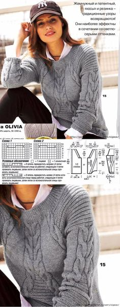 пуловер с диагональными косами Knitting Charts, Knitting Patterns, Baby Knitting, Knitting Designs, Knitting Projects, Knitting Needles, Knitting Stitches, Hooded Scarf, Knit Jacket