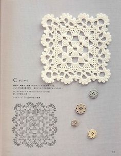 giftjap.info - Интернет-магазин | Japanese book and magazine handicrafts - Hand Knitting Note - Crochet Motif and Edging