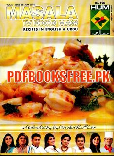 Chef zakir qureshi recipes free pdf book download in urdu maslah tv food mag may 2014 forumfinder Image collections