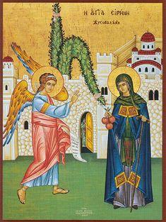 Byzantine Art, Byzantine Icons, Greek Icons, Lives Of The Saints, Catholic Saints, Art Icon, Orthodox Icons, Sacred Art, Religious Art