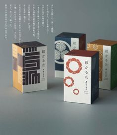 Japan is one of great countries that leads in its amazing packaging design. Japanese packaging design is well known because of it packaging characteristics that seem alive, energetic and spirited. Japanese Packaging, Tea Packaging, Pretty Packaging, Brand Packaging, Design Packaging, Luxury Packaging, Tee Design, Label Design, Branding Design