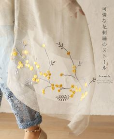 Easy way to make a belt kaftan or kandora splendor … – Embroidery Desing Ideas Embroidery Scarf, Embroidery Suits Design, Embroidery On Clothes, Embroidery Flowers Pattern, Couture Embroidery, Embroidered Clothes, Embroidery Fashion, Hand Embroidery Patterns, Embroidery Stitches