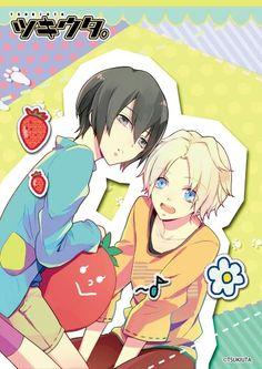 Child version: Arata and Aoi