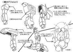 「ロボット・デフォルメ講座7(笑)」/「歩き目です」のイラスト [pixiv]