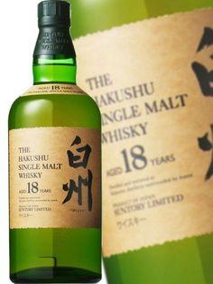 The Hakushu 18 YO Top Drinks, Beverages, Whisky, 18th, Shampoo, Bottle, Flask, Whiskey, Jars