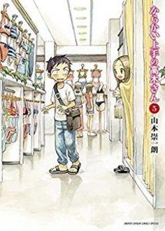 Karakai Jouzu no Takagi-san #60
