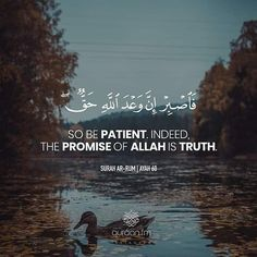 """So be patient. Indeed, the promise of Allah is truth. Allah Quotes, Muslim Quotes, Arabic Quotes, Hindi Quotes, Qoutes, Beautiful Quran Quotes, Quran Quotes Inspirational, Motivational Quotes, Be Patient Quotes"