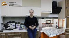 Столешницы для кухни. Пластик, акрил или кварц что выбрать? Desk, Furniture, Home Decor, Desktop, Decoration Home, Room Decor, Table Desk, Home Furnishings, Office Desk