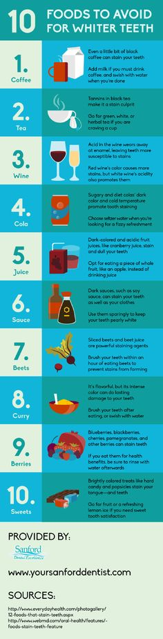 Diet soda may not have sugar like regular soda, but that doesn't mean it doesn't harm your teeth! Both sugary and diet sodas can stain teeth because of their dark colors. Take a look at this Orlando dental care infographic to learn about other drinks that stain your teeth.