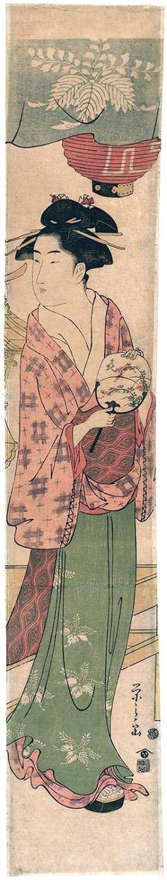 Eishi Hosoda / Okita vom Naniwaya