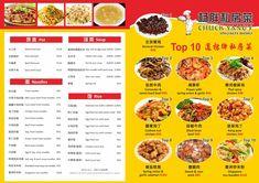 Chuck Yang's, Rondebosch Menu Beef Flank, Veg Soup, Noodles, Restaurants, Pork, Menu, Chicken, Ethnic Recipes, Macaroni