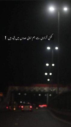 Love Poetry Images, Poetry Quotes In Urdu, Best Urdu Poetry Images, Urdu Poetry Romantic, Love Poetry Urdu, Urdu Quotes, Qoutes, Image Poetry, Life Quotes