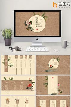 Creative Chinese style flower literary dynamic PPT template#pikbest Creative Powerpoint Presentations, Powerpoint Design Templates, Ppt Template, Web Design, Layout Design, Packaging Design, Branding Design, Company Profile Design, Typography Layout