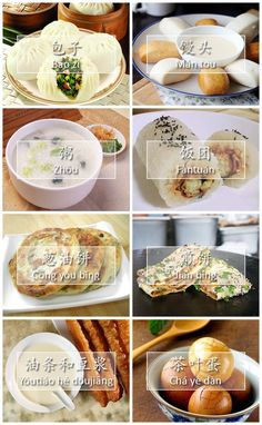 via TW by That's Mandarin ( Real Chinese Food, Learn Chinese, Food Words, Bao, Asian, Plates, Cooking, Breakfast, Kitchens