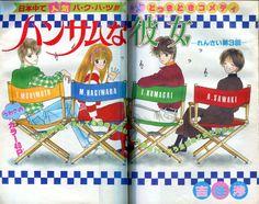 Yoshizumi Wataru, Handsome na Kanojo chapter 3, Jan 89
