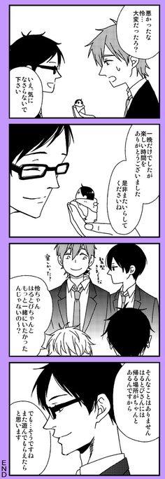 Babysitter Rei hands his little charge back over ... Drawn by 麻倉 ... Free! - Iwatobi Swim Club, haruka nanase, haru nanase, haru, haruka, nanase, free!, iwatobi, makoto tachibana, makoto, tachibana, mascot, iwatobi mascot, harutobi, rei, rei ryugazaki, ryugazaki, nagisa, nagisa hazuki, hazuki