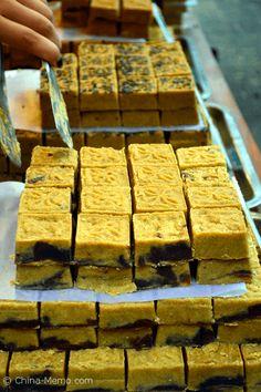 China Xian Muslim Street Food, Green Bean Cakes. www.china-memo.com #china #xian #chinesefood