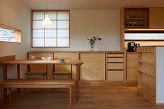 Muji, Corner Desk, Small Spaces, Dining Room, Kitchen, House, Furniture, Home Decor, Houses