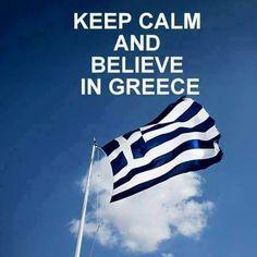 Ελλάδα ΣΤΗΝ ΚΑΡΔΙΑ ΜΟΥ