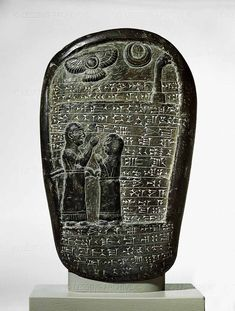 Babylonian, Commemorative stone stela in the form of a boundary-stone. Ancient Tomb, Ancient Art, Emerald Tablets Of Thoth, Ptolemaic Dynasty, Burial Urns, Ancient Mesopotamia, National Symbols, Mystery Of History, Ancient Mysteries