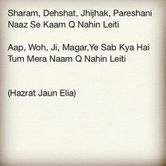 Dad Love Quotes, Love Again Quotes, Shyari Quotes, Poetry Quotes, Hindi Quotes, Urdu Poetry, Daily Quotes, Quotations, The Ultimate Quotes