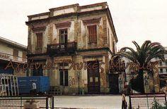 ΑΓΡΙΝΙΟ.....ΓΛΥΚΙΕΣ       ΜΝΗΜΕΣ: Διατηρητέα Κτίρια My Town, Greece, Louvre, City, Building, Painting, Travel, Blog, Greece Country