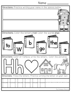 August morning work for Kindergarten! 20 pages of literacy, 20 pages of math. Great for the beginning of the year! Kindergarten Morning Work, Beginning Of Kindergarten, Kindergarten Rocks, Beginning Of The School Year, Kindergarten Classroom, Classroom Ideas, Teaching Reading, Teaching Kids, Learning