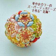 ビーズボールの花鞠