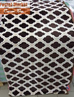 Плед из микрофибры 200х220 V6. Купить Плед из микрофибры 200х220 V6 в интернет магазине Постель маркет (Киев, Украина)