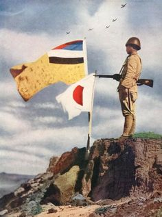 Manchukuo Soldier overlooking the Russian-Manchurian Border, 1939