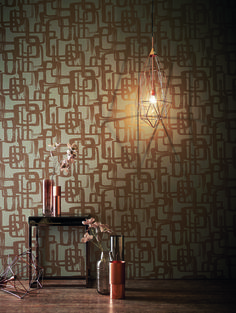 Go copper crazy with Harlequin wallpaper and co-ordinating accessories!