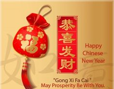 The Chinese New Year of 2019 falls on February (Tuesday), and the festival will last to February about 15 days in total. Chinese new year gif Chines New Year, Chinese New Year Wishes, Chinese New Year Design, Chinese New Year Greeting, Chinese New Year 2020, Lunar New Year Greetings, Happy New Year Gif, Happy New Year Images, Happy Birthday Celebration